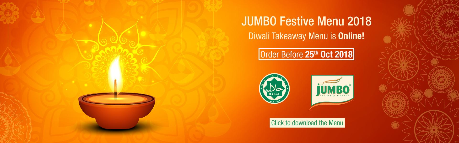 Jumbo Diwali menu 2018