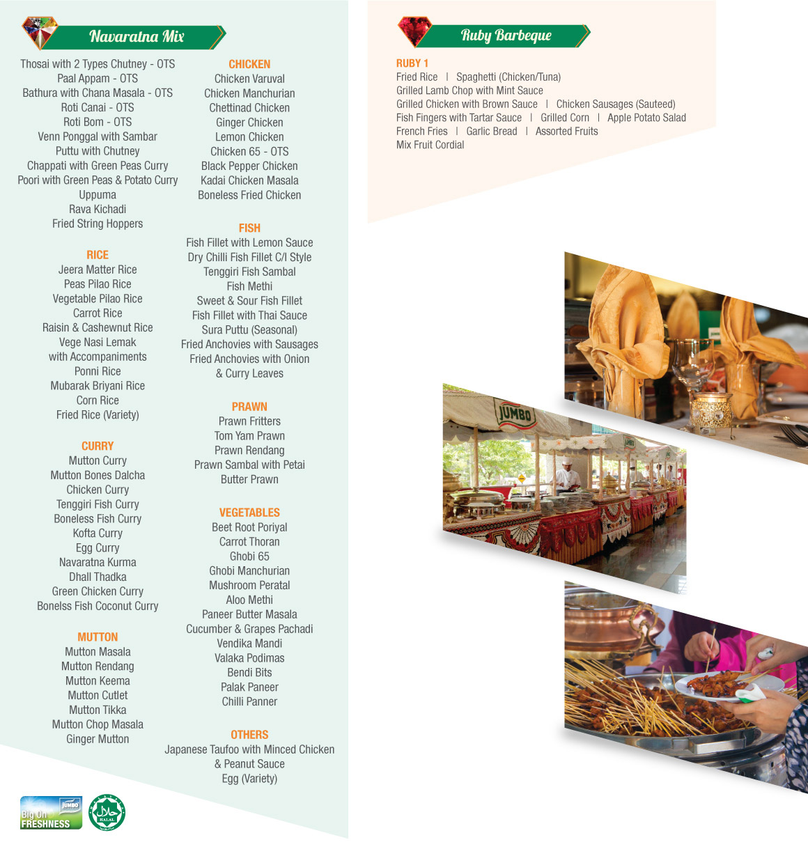 Our Catering Menu Choices
